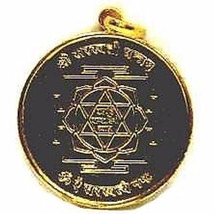 Sri Saraswati Yantra -Art, Knowledge & Wisdom