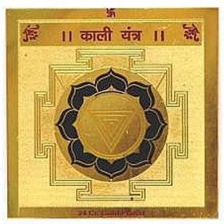 Sri Kali Yantra - Against Black magic