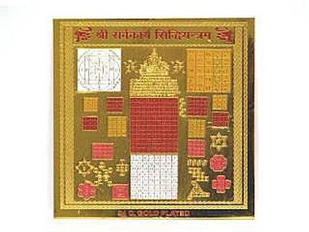 Sri Sarvakarya Kiddhi Yantra - A Most Have