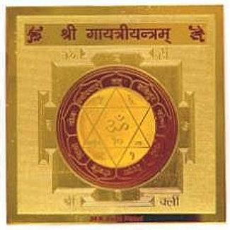 Sri Gayatri Yantra - For Love and Healing