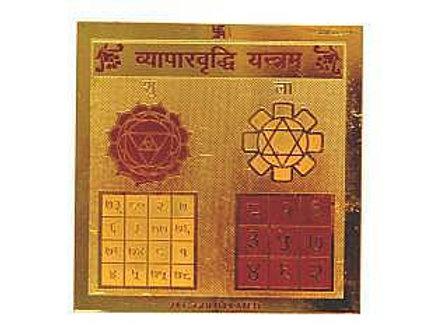 Vyapar Vriddhi Yantra - Increases Sales & Profits