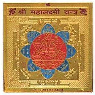 Sri Mahalakshmi Yantra - Prosperity