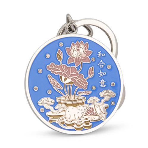Annual Keychain Amulet 2020