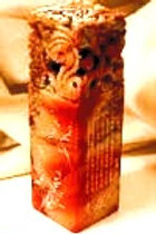DRAGON JADE STONE CHOP FOR SUCCESS & PROTECTION