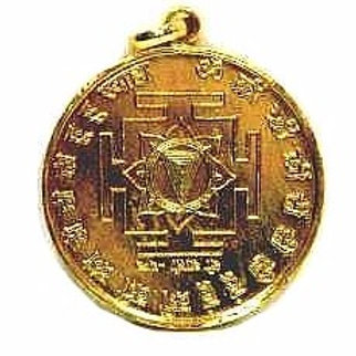 Sri MahaKali Pendant Yantra - Against Black magic