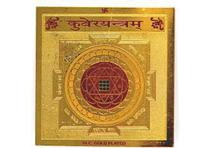 Kuber Yantra - For Wealth