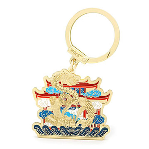Dragon Gate Scholar Keychain