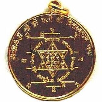 Sri Kuber Pendant Yantra - For Wealth