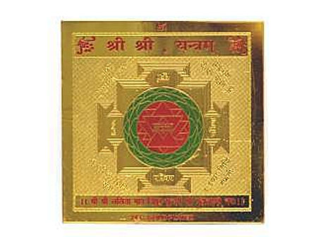 Sri Yantra - Meditation and Balance