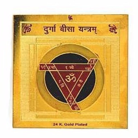 Durga Bisa Yantra- Luck in Business, Protect