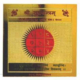 Sri Surya Yantra - Healing and Law Issues