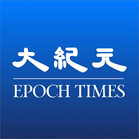 White text on Blue background with the words Epoch Times