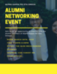 ALUMNI NETWORKING EVENT.png
