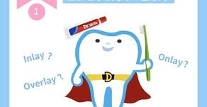 蛀牙的三種治療方式