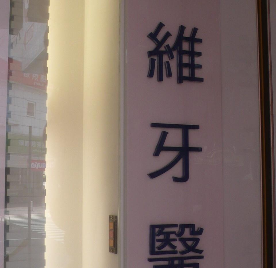 高雄國維相片_180821_0006.jpg