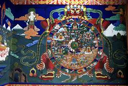 Bhután, Tierra de dragón del Trueno