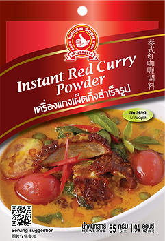 Instant Red Curry Powder.png