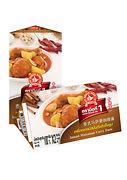 Instant Matsaman Curry Paste.jpg