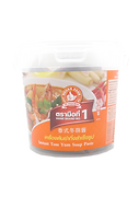 Instant Tom Yum Soup Paste 500g.png