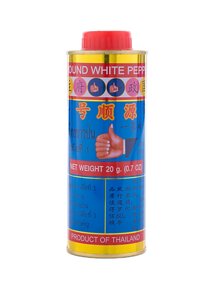 Ground Whitte Pepper 10g.png