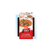 Instant Red Curry Paste 100g.jpg