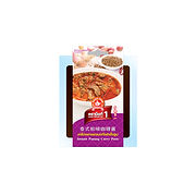 Instant Panang Curry Paste 100g.jpg