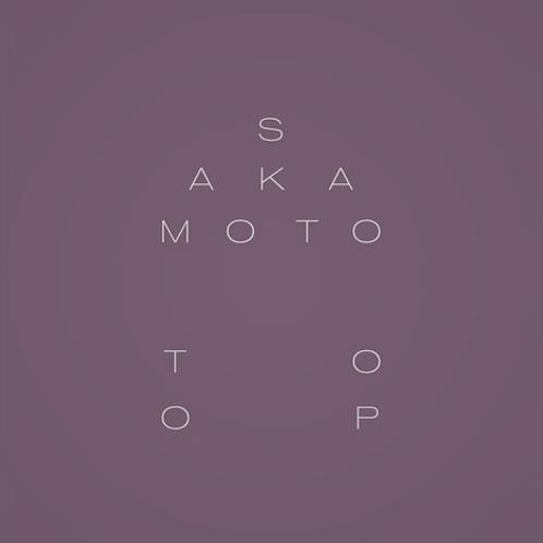 RYUICHI SAKAMOTO & DAVID TOOP - GARDEN OF SHADOWS & LIGHT