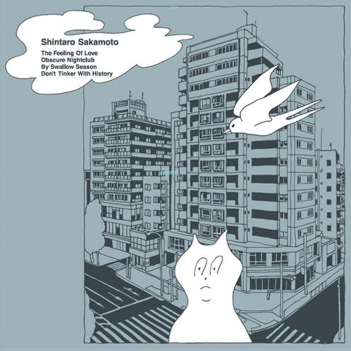 SHINTARO SAKAMOTO -THE FEELING OF LOVE (RSD21)
