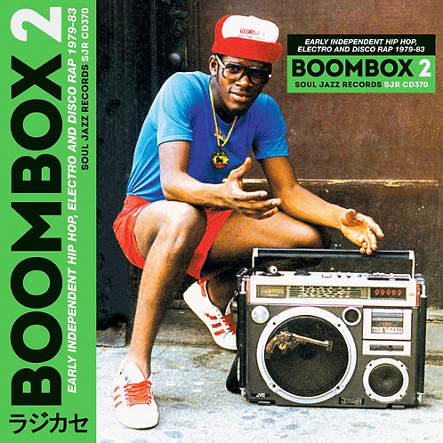 VARIOUS ARTISTS - BOOMBOX 2