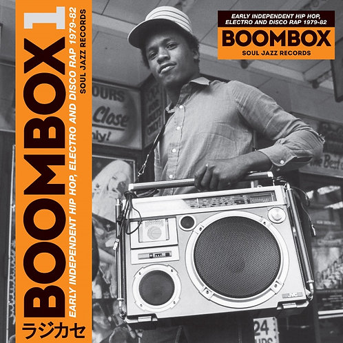 VARIOUS ARTISTS - BOOMBOX