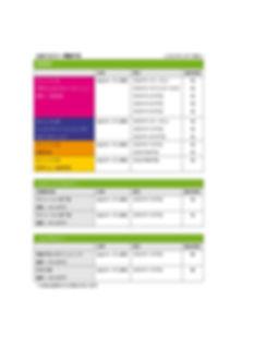 開催セミナー日程表-罫線あり(1月7日現在)-1.jpg