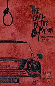 The Girl in The Garage.jpg