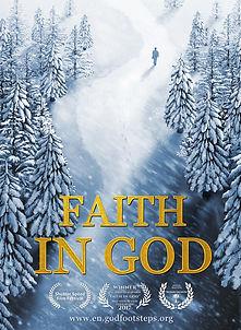 Faith in God.jpg