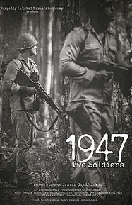 1947 Two Soldiers.jpg