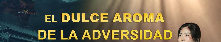 Sweetness in Adversity2.jpg