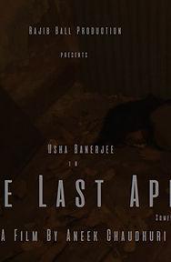 The Last Apple.jpg