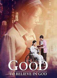 It's Good to Believe in God.jpg
