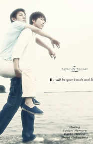 I will be your hands and feet.jpg