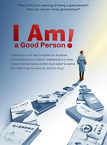 I Am a Good Person.jpg
