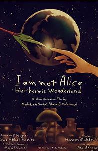 I am not Alice but here is Wonderland.jp