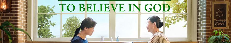 It's Good to Believe in God 2.jpg