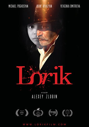 Lorik.jpg