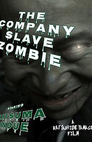 The Company Slave Zombie.jpg