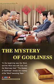 The Mystery of Godliness.jpg