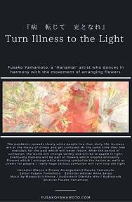 Turn Illness to the Light.jpg