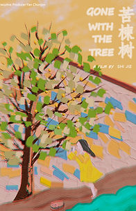 Gone With The Tree.jpg