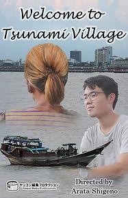 Welcome to Tsunami Village.jpg