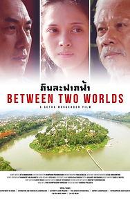 BETWEEN TWO WORLDS.jpg