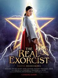The Real Exorcist.jpg