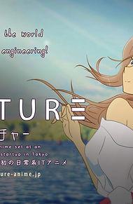 Venture Anime.jpg